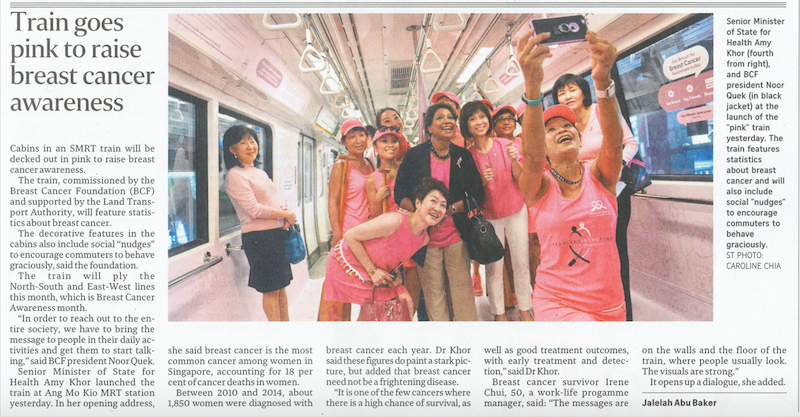 Launch of Pink Train