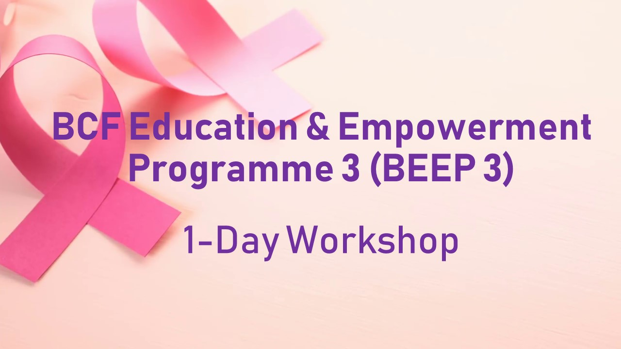 BCF Education & Empowerment Programme 3 (BEEP 3 in 2018)